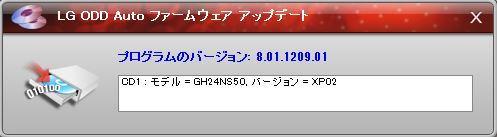 バグチェック3_04.JPG
