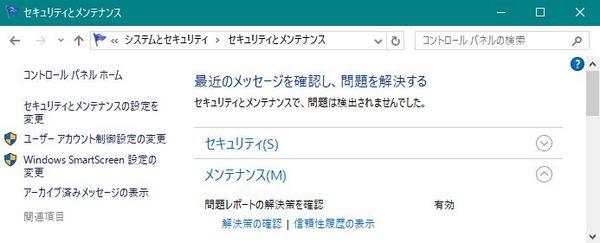 バグチェック_03.JPG