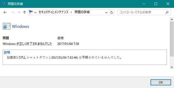 バグチェック_05.JPG
