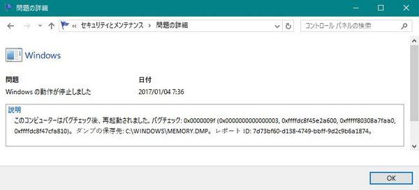 バグチェック_06.JPG