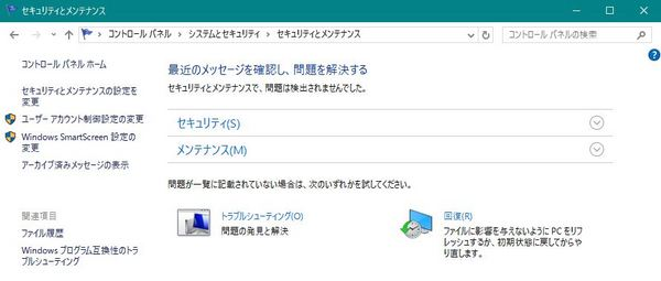 バグチェック_07.JPG