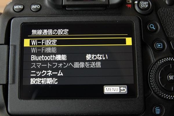 wifi_004.JPG