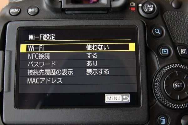 wifi_005.JPG