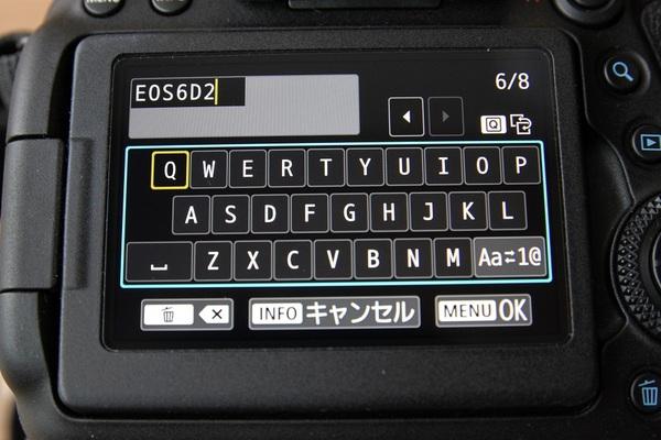 wifi_008.JPG