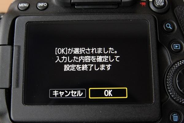 wifi_009.JPG