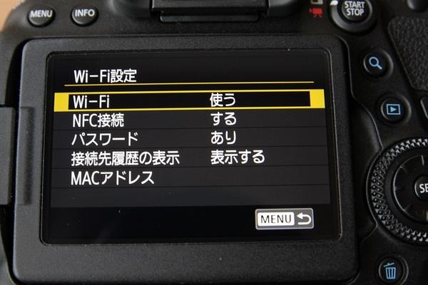 wifi_010.JPG