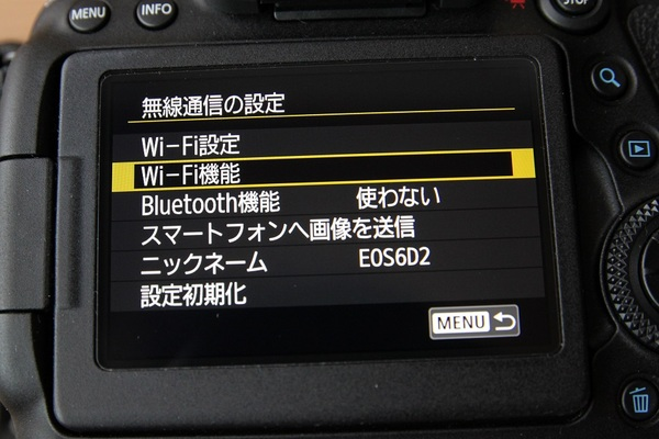 wifi_011.JPG