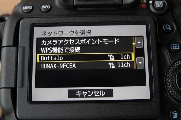 wifi_015.JPG