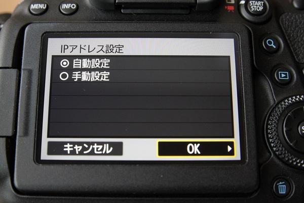 wifi_017.JPG