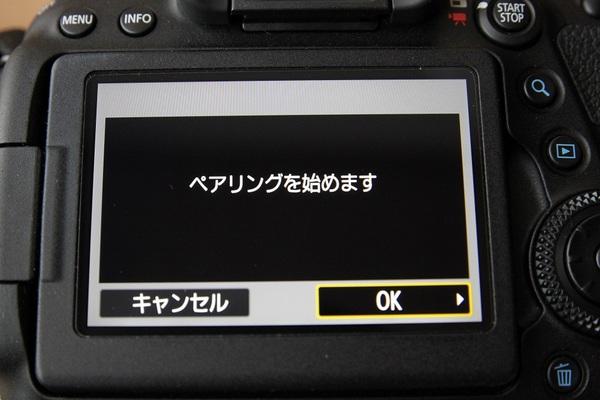 wifi_020.JPG