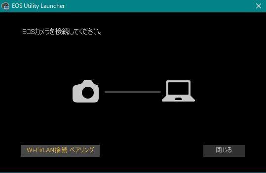 wifi_022.JPG