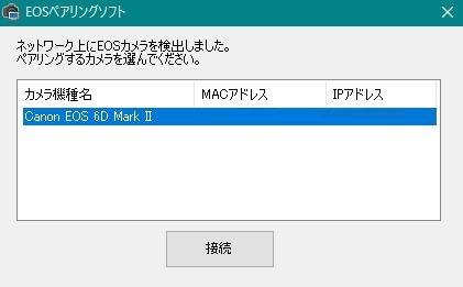 wifi_023.JPG