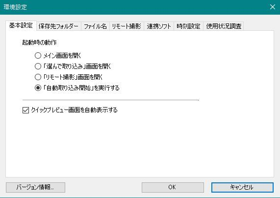 wifi_025.JPG