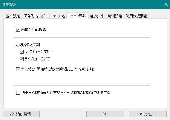 wifi_026.JPG
