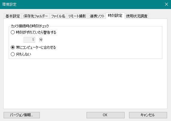 wifi_027.JPG