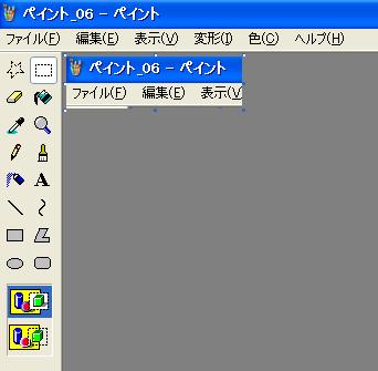 ペイント_07.PNG