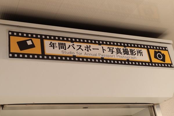 新宿御苑_190406_02.jpg